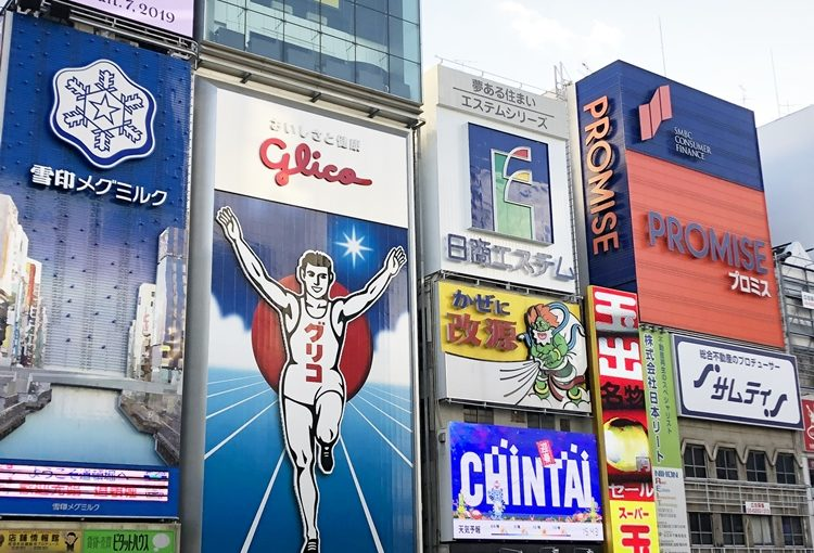 拠点を東京から大阪に移しました
