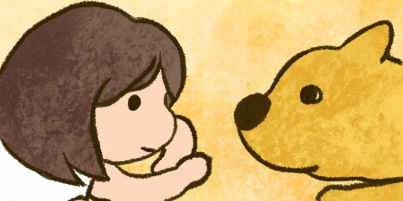 「発達障害の女の子と自閉症のイヌの話」と4980円で自費出版できるMyISBNのこと